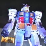 東京・お台場 家族旅行・ファミリー向けおすすめ観光スポット&宿泊ホテル4選!
