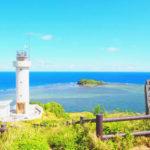 沖縄離島なのに直航便で行ける石垣島&一押しホテル・格安航空券付きパックプラン