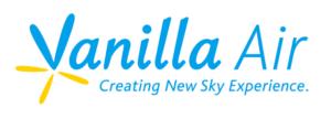 Vanilla Airのメリット・デメリット