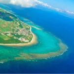 新婚旅行で沖縄の離島に行くなら1番人気の観光スポット 石垣島&一押しホテル・格安航空券付きパックプラン