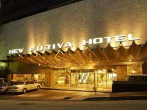 熱海温泉ニューフジヤホテル