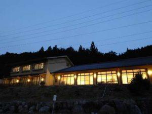 下呂温泉 神明山荘