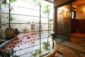 城崎温泉 湯楽・Yuraku・Kinosaki・Spa&Gardens