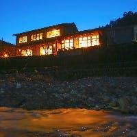 京都美山料理旅館・枕川楼