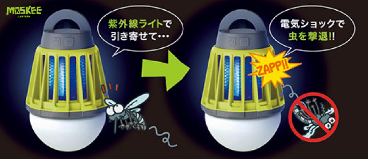 紫外線ライトで引き寄せて電気ショックで虫を撃退