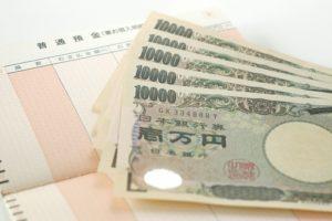 北海道ハネムーンの予算相場