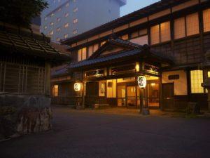 割烹旅館 若松 / 函館
