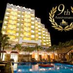 カップルにおすすめ!沖縄のホテル Okinawa Spa Resort EXES(沖縄スパリゾート エグゼス) で新婚旅行・記念日におすすめのプラン3選!