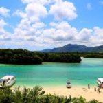 沖縄ハネムーンで離島に行くならおすすめの観光スポット 石垣島&一押しホテル・格安航空券付きパックプラン