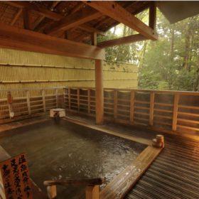 箱根「水の音」小涌谷・宮ノ下温泉 貸切風呂付き宿