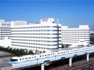 サンルートプラザ東京ホテル