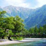 長野県 上高地 7・8月夏休みシーズンにおすすめの観光スポット&宿泊ホテル