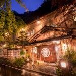 カップル・記念日旅行で行きたい!京都のおすすめ旅館・ホテル5選!