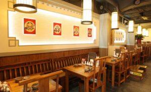 中国郷土料理錦里