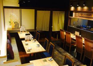 日本料理店 岩亀(がんき)