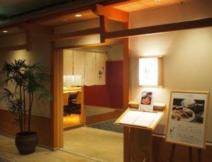 寿司屋勘六 / グランパシフィックホテル